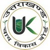 Logo - Uttarakhand Tea Development Board